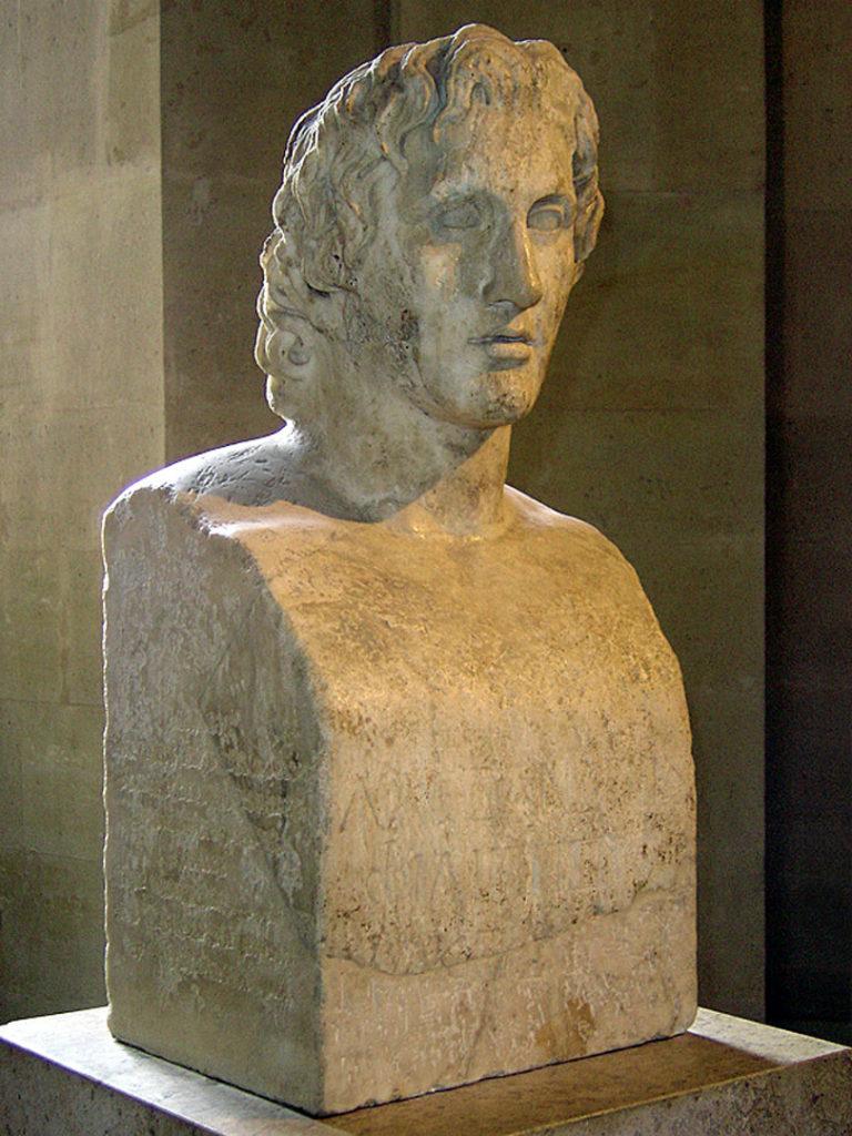 Александр Македонский. I–II вв. н.э.