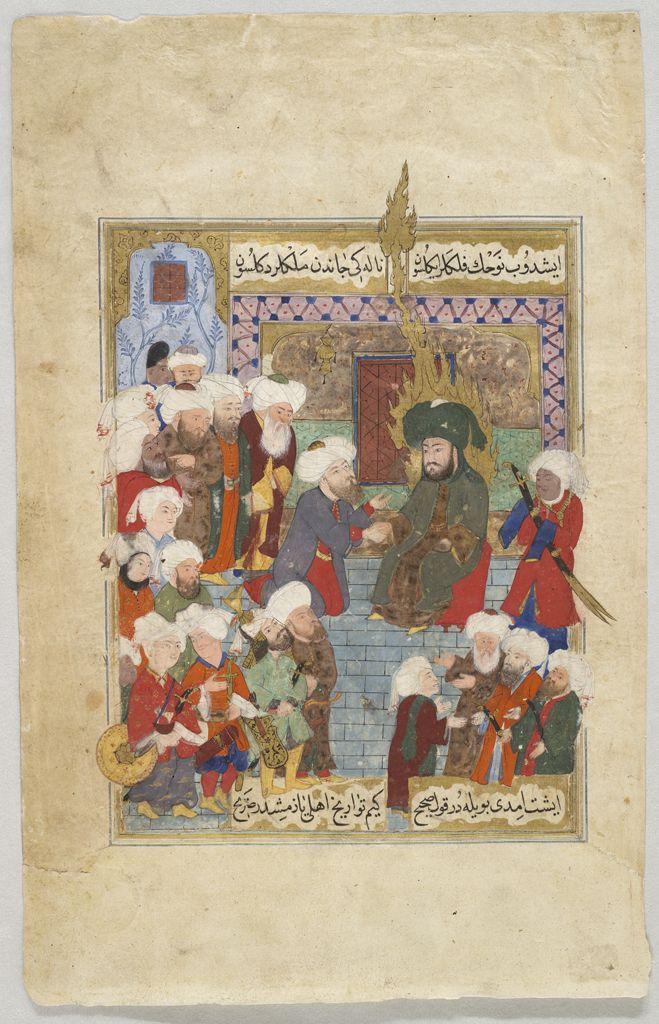 Али принимает клятву верности от мусульман. XVI в.
