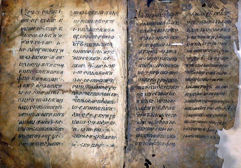 Армянский колофон о взятии Иерусалима. 1099