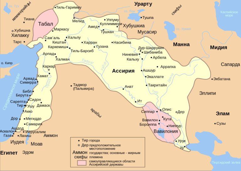 Ассирийская империя в VII в. до н.э.