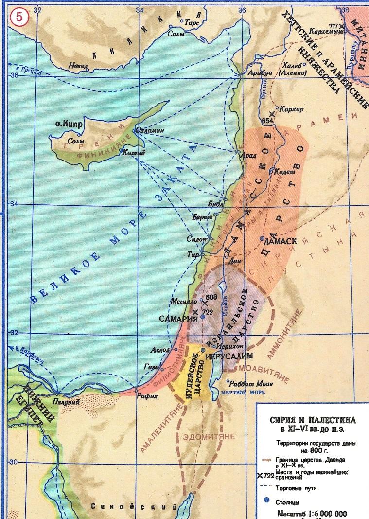 Дамасское царство в 800 г. до н.э.