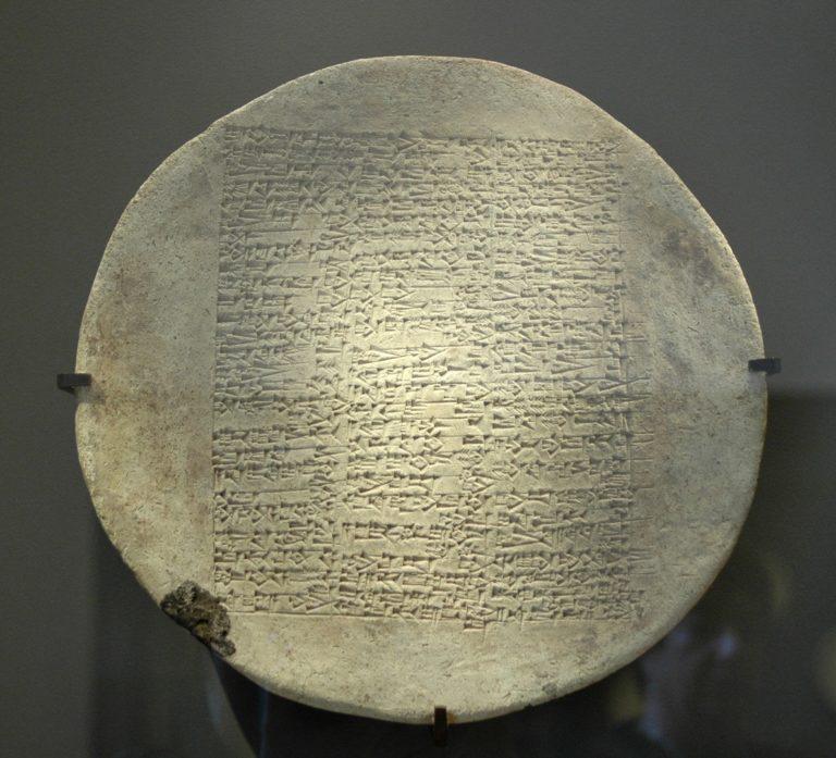 Диск Яхдун-Лума, царя Мари. Ок. 1810 г. до н. э.