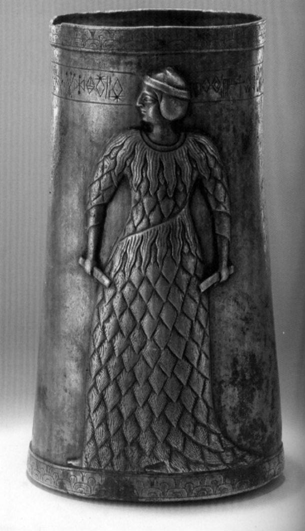 Эламское линейное письмо. Серебряный кубок с надписью. III тыс. до н.э.