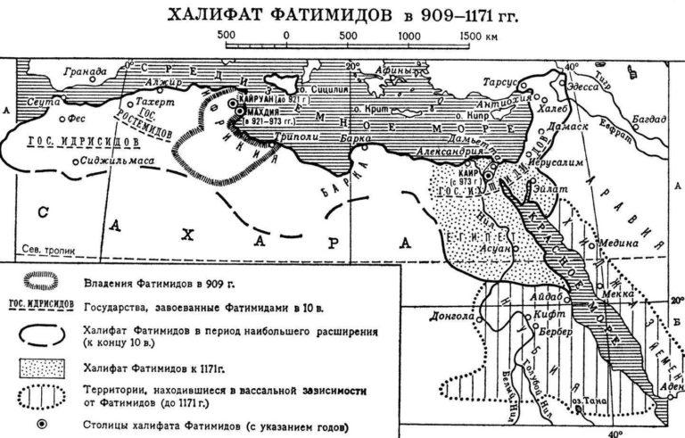Фатимидский халифат в 909–1171 гг.
