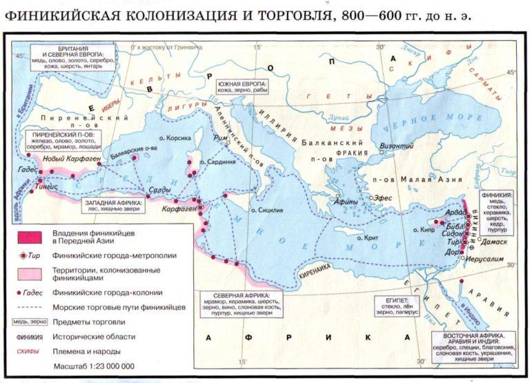 Финикийская колонизация и торговля в 800–600 гг. до н.э.
