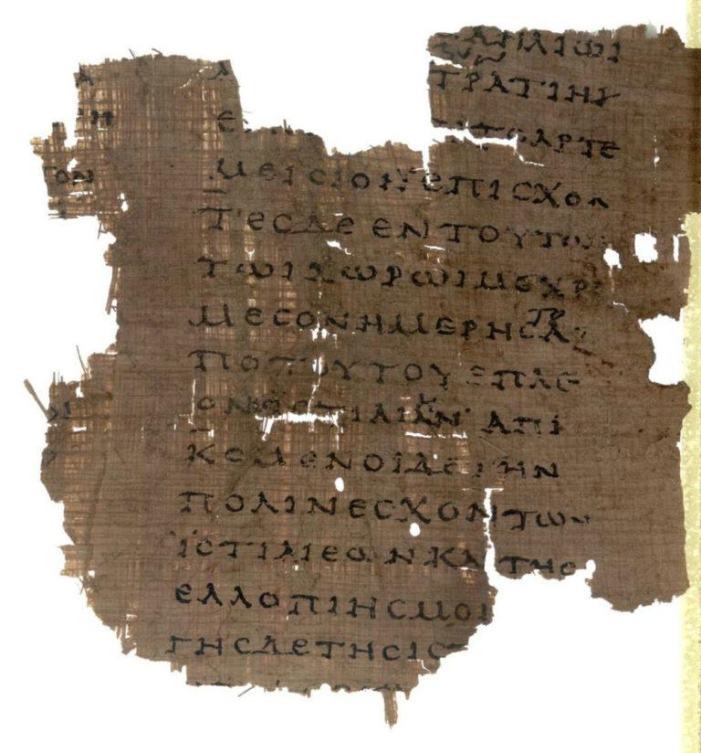 Фрагмент «Истории» Геродота, книга VIII. II в. н.э.