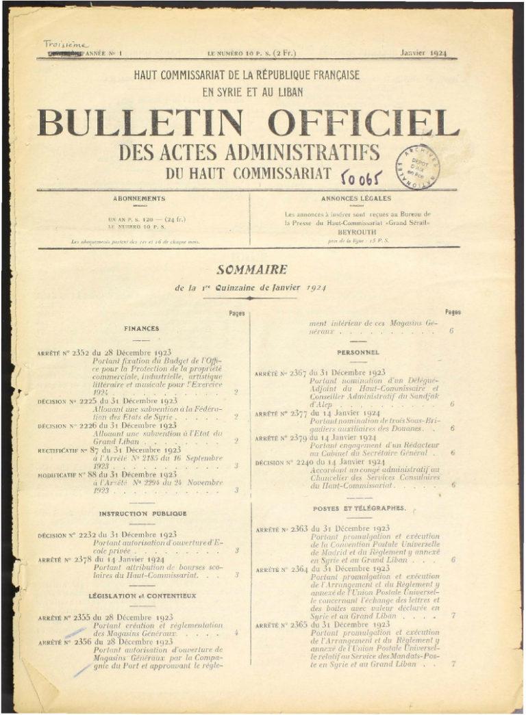 Французский мандат на Сирию и Ливан. 1924