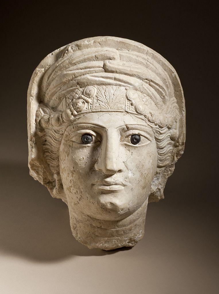 Голова женщины из Пальмиры. 200–220 гг. н.э.