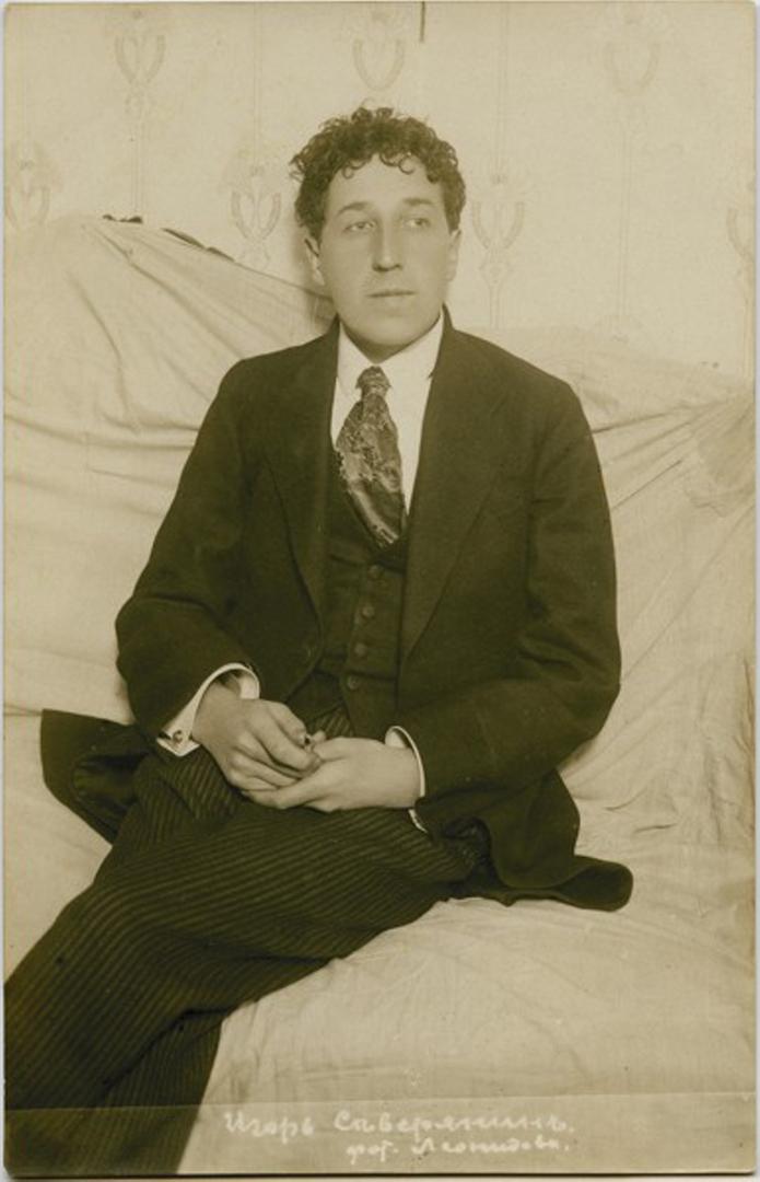 Игорь Северянин (Игорь Васильевич Лотарёв; 1887—1941)