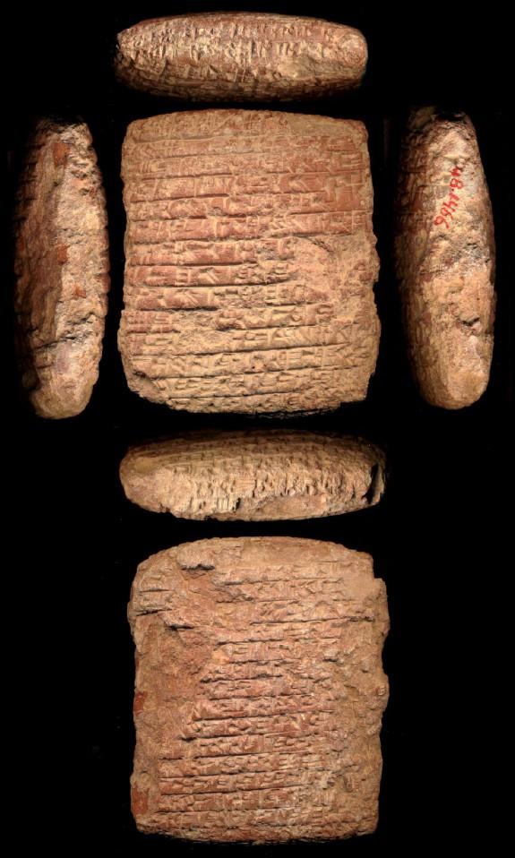 Каппадокийские таблички. Ок. 1840–1730 гг. до н.э.