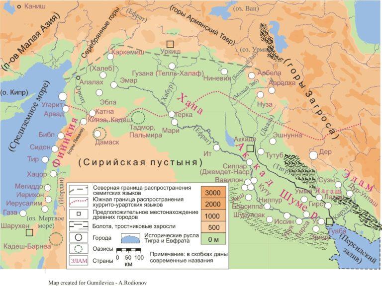 Карта Древней Месопотамии III-II тыс. до н.э.