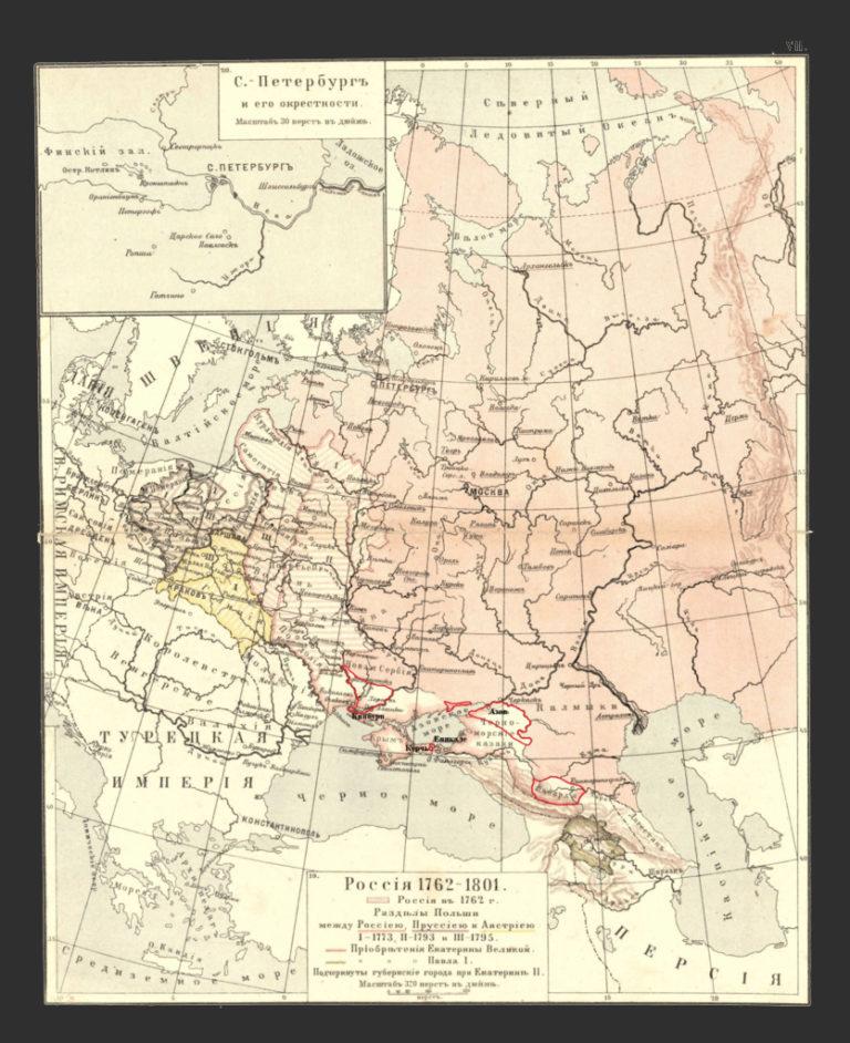 Карта Российской империи с указанием территориальных приобретений по Кючук-Кайнарджийскому договору