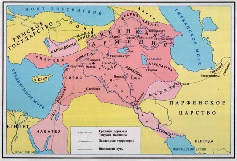 Карта империи Тиграна II Великого до битвы при Тигранакерте