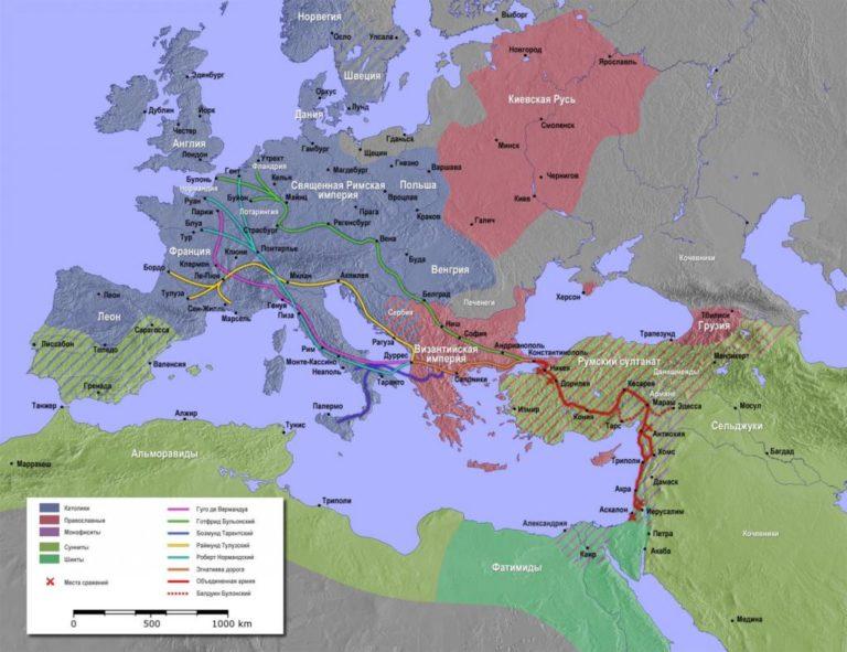 Карта первого крестового похода 1096–1099 гг.