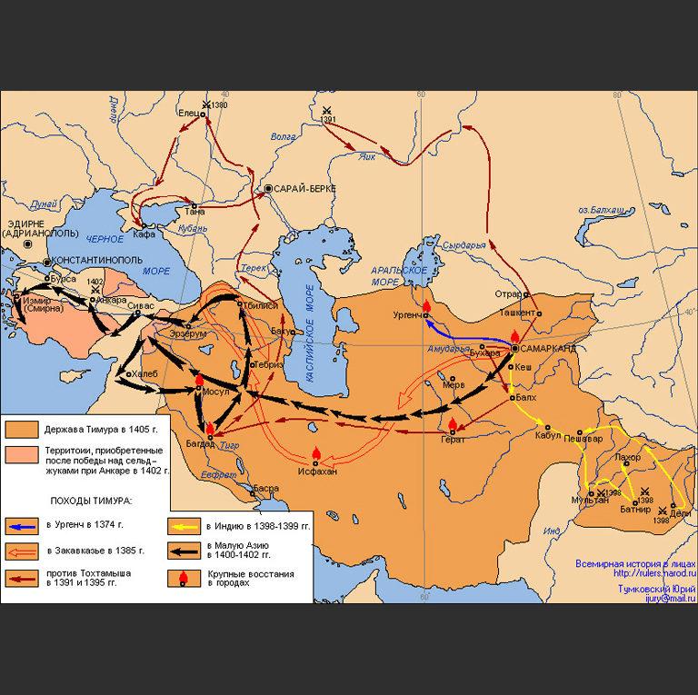 Карта походов Тимура в 1374–1402 гг.