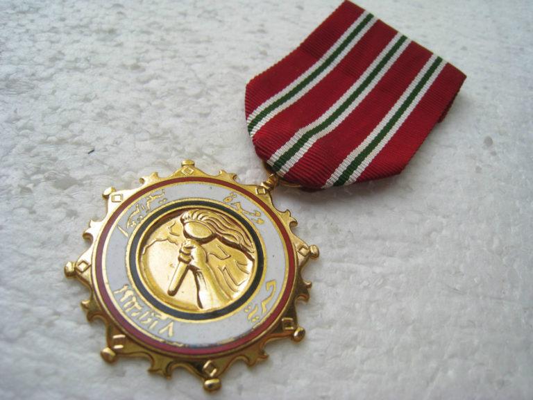 Медаль «8 марта», учрежденная в 1963 г. в память о государственном перевороте 8 марта 1963 г.