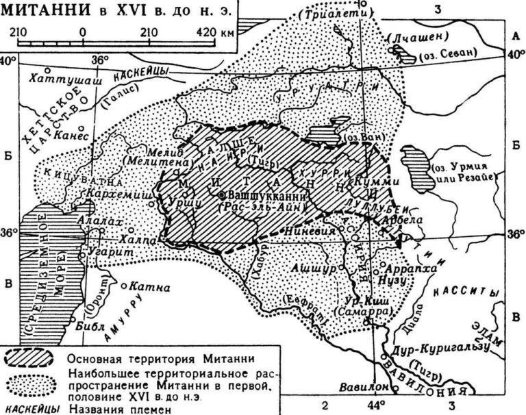Митанни в XVI веке до н.э.