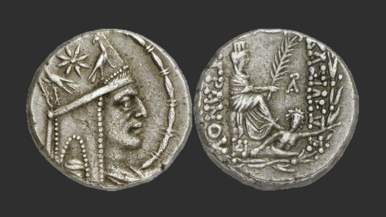 Монета с изображением Тиграна II Великого. I в. до н.э.