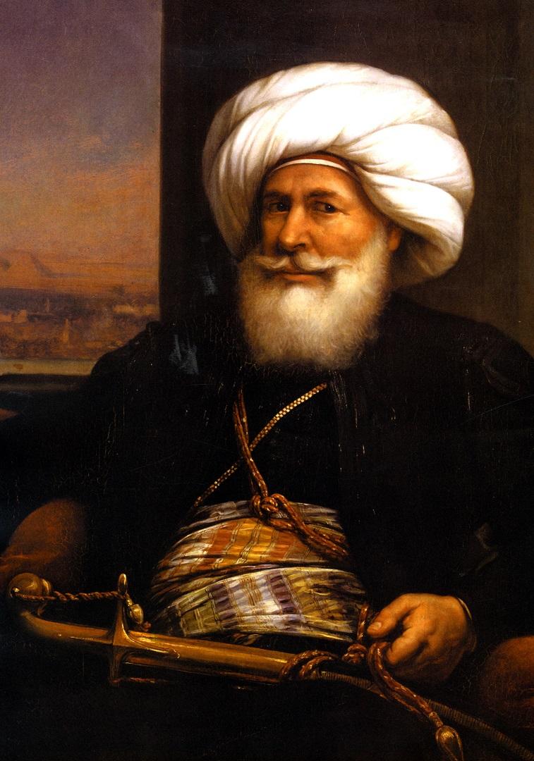 Муххамед Али. 1841
