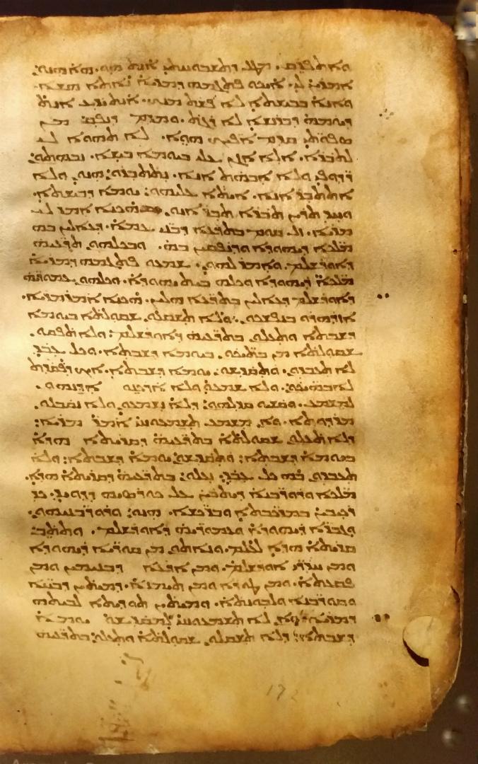 Пергаментная рукопись Пешитты (перевод Библии на сирийский язык). IX в.