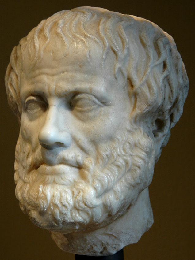 Портретный бюст Аристотеля