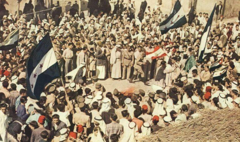 Празднование Дня эвакуации жителями Дейр-аль-Цура. 1946