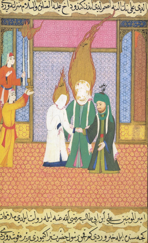 Пророк Муххамед женит дочь Фатиму на своём двоюродном брате Али. Кон. XVI в.