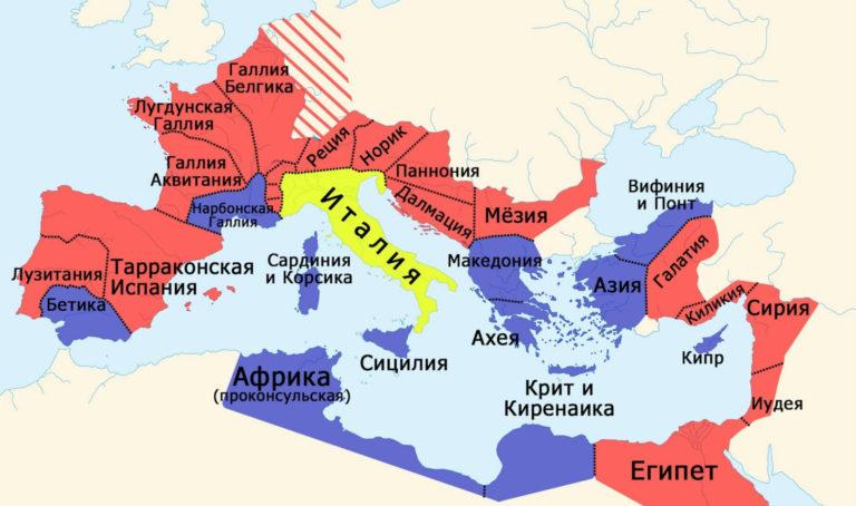 Провинции Римской империи к 14 г. н. э.