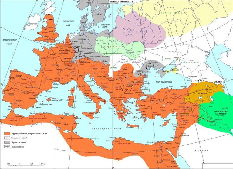 Римская империя в III в. н.э.