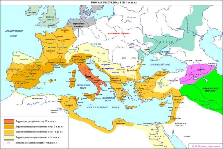 Римская республика в III–I вв. до н.э.