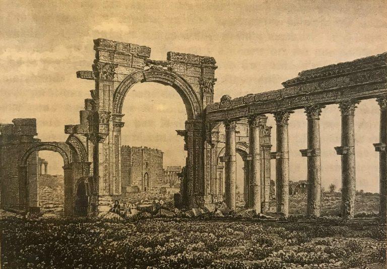 Руины Пальмиры. 1882