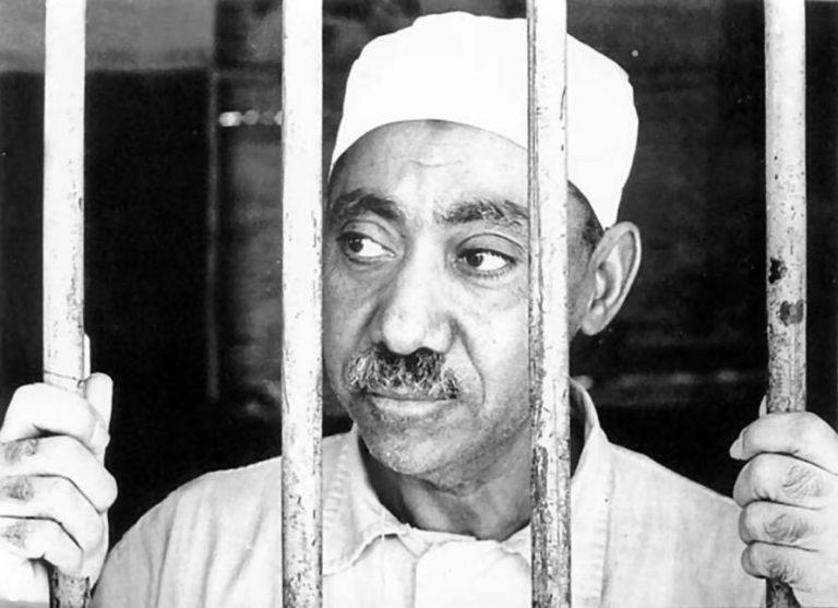 Сейид Ибрахим Кутб (1906–1966), идеолог ассоциации «Братья-мусульмане»
