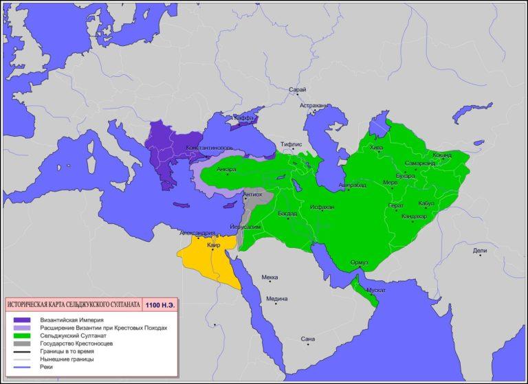 Сельджукский султанат в 1100 г.