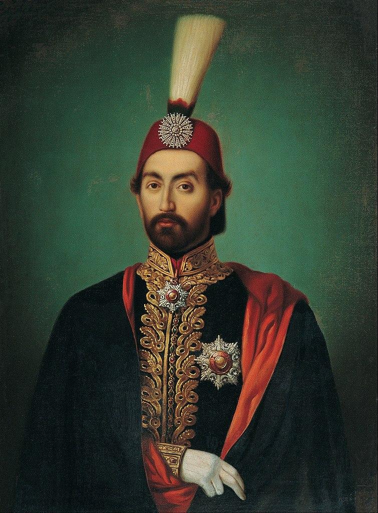 Султан Абдул-Меджид, опубликовавший Гюльханейский хатт-и-шериф («священный указ»). XIX в.