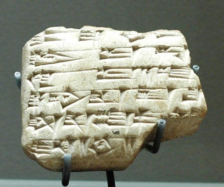 Табличка Зимри-Лима, последнего царя Мари. Ок. 1770 г. до н.э.
