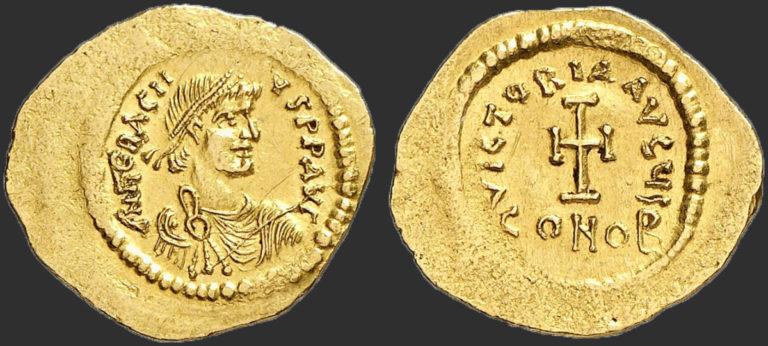 Тремисc императора Ираклия I. Нач. VII в.