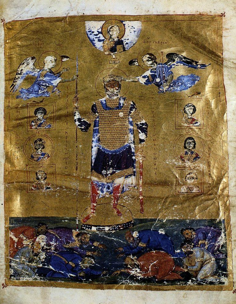 Василий II Болгаробойца. XI в.