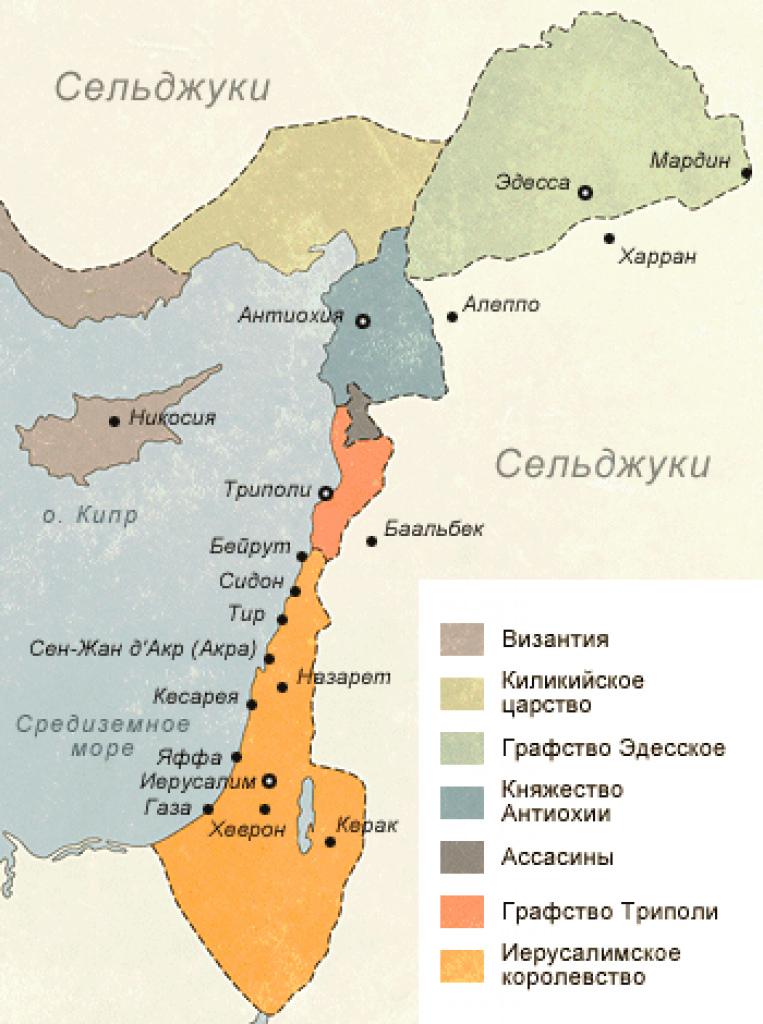 Владения крестоносцев и прилегающие территории после Первого крестового похода