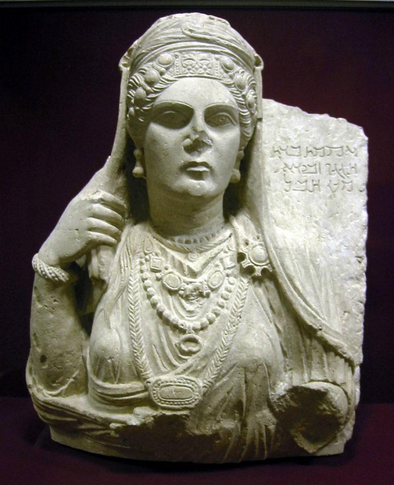 Женский надгробный бюст. Пальмира, III в. н.э.