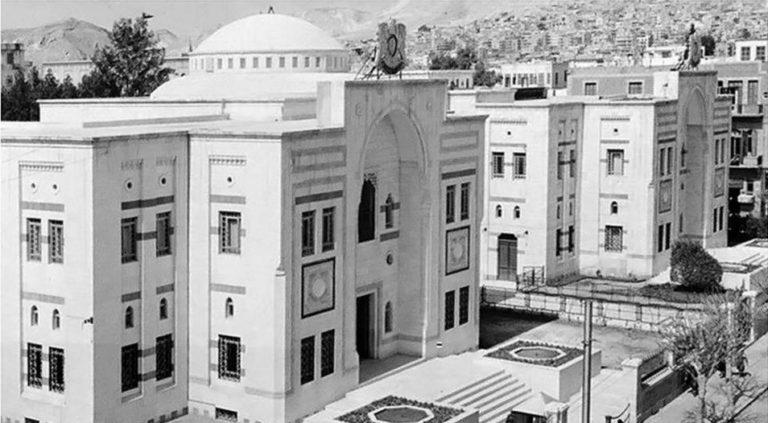 Здание парламента Сирии. 1950-е