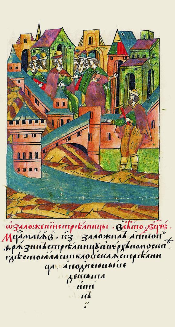 Антонио Джиларди закладывает Тайницкую башню Московского Кремля. 1568–1576