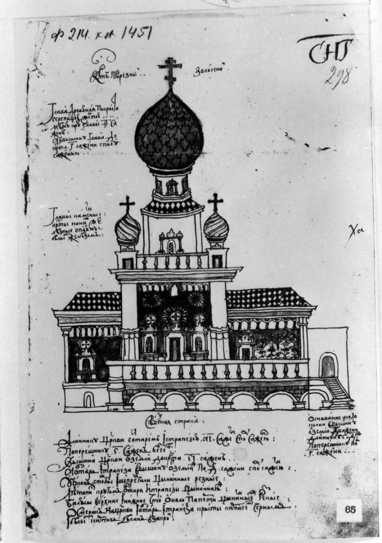 Благовещенский собор в Тюмени, северный фасад. Рисунок 1706 г.