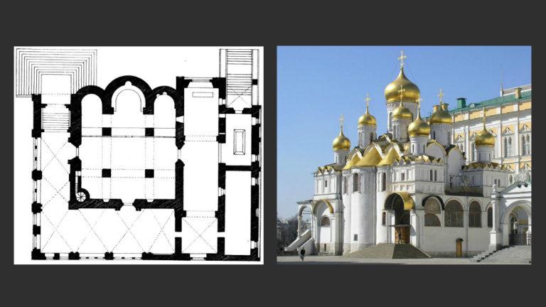 Благовещенский собор. 1484–1489