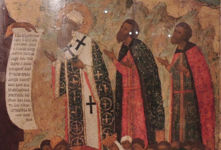 Богоматерь Боголюбская с предстоящими. Фрагмент. Митрополит Иона, Василий II и Иван III. I треть XVI в.