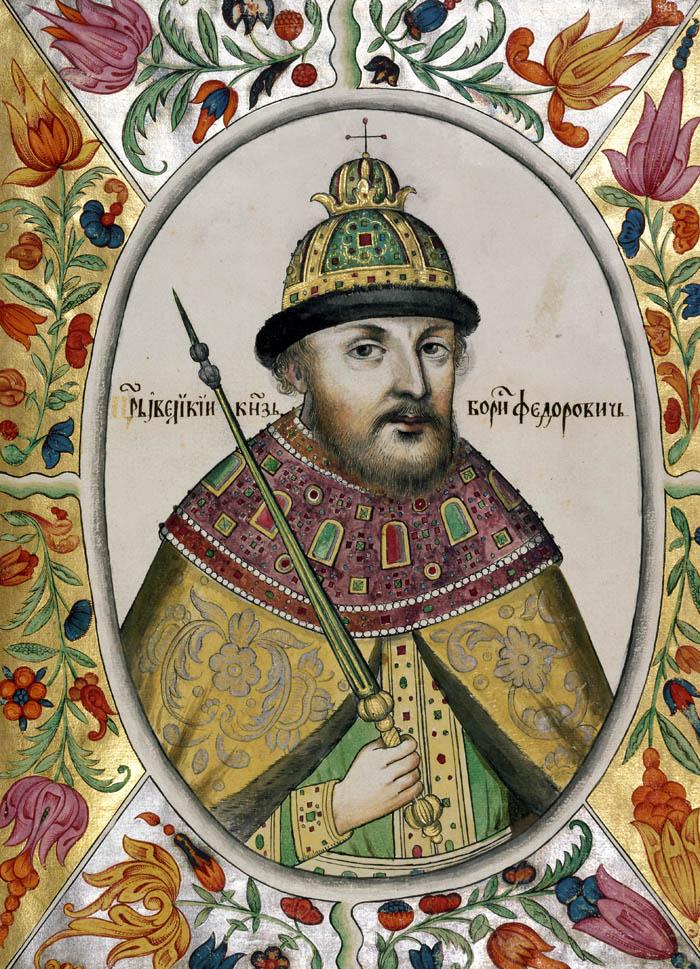 Борис Годунов. 1672