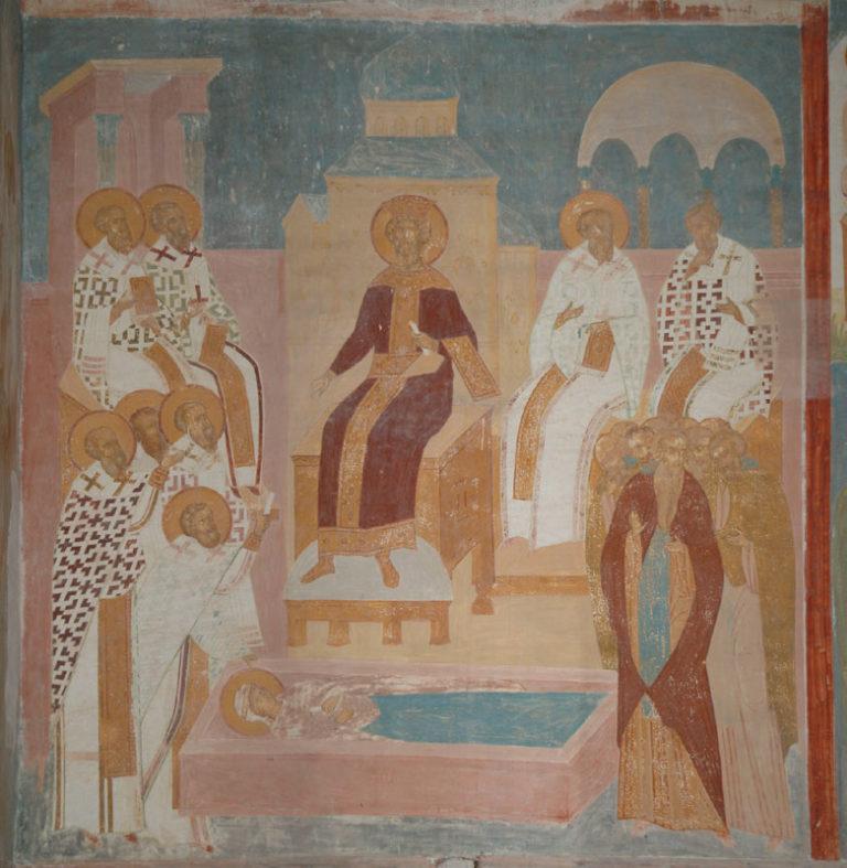Четвёртый (Халкидонский) Вселенский Собор. 1502