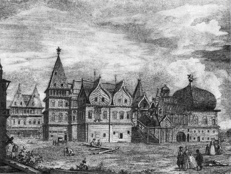Дворец царя Алексея Михайловича в Коломенском. 1667–1681
