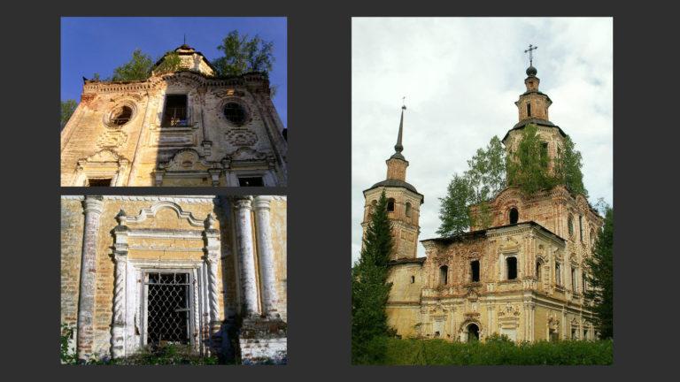 Элементы наружного декора церкви Покрова