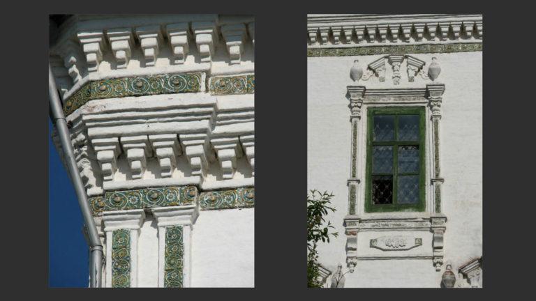 Элементы наружного декора церкви Сретения на Набережной