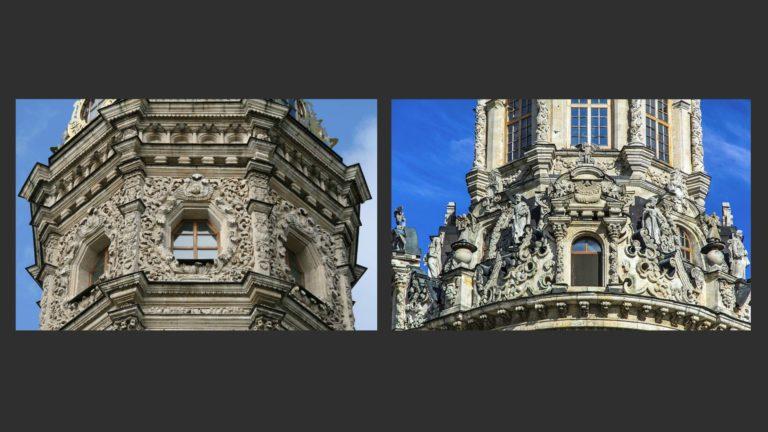 Элементы наружного декора церкви Знамения в Дубровицах